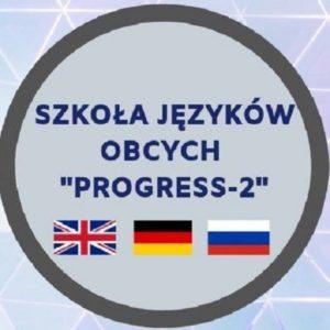progress - 2 kostrzyn logo